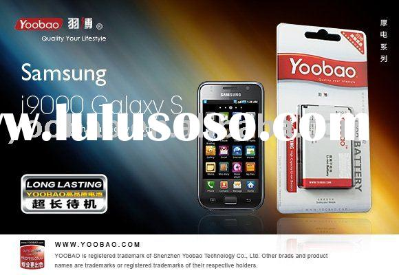 YOOBAO Extended Battery Fit For Samsung Galaxy S i9000 SGH G7 G9 with back door 2800mah