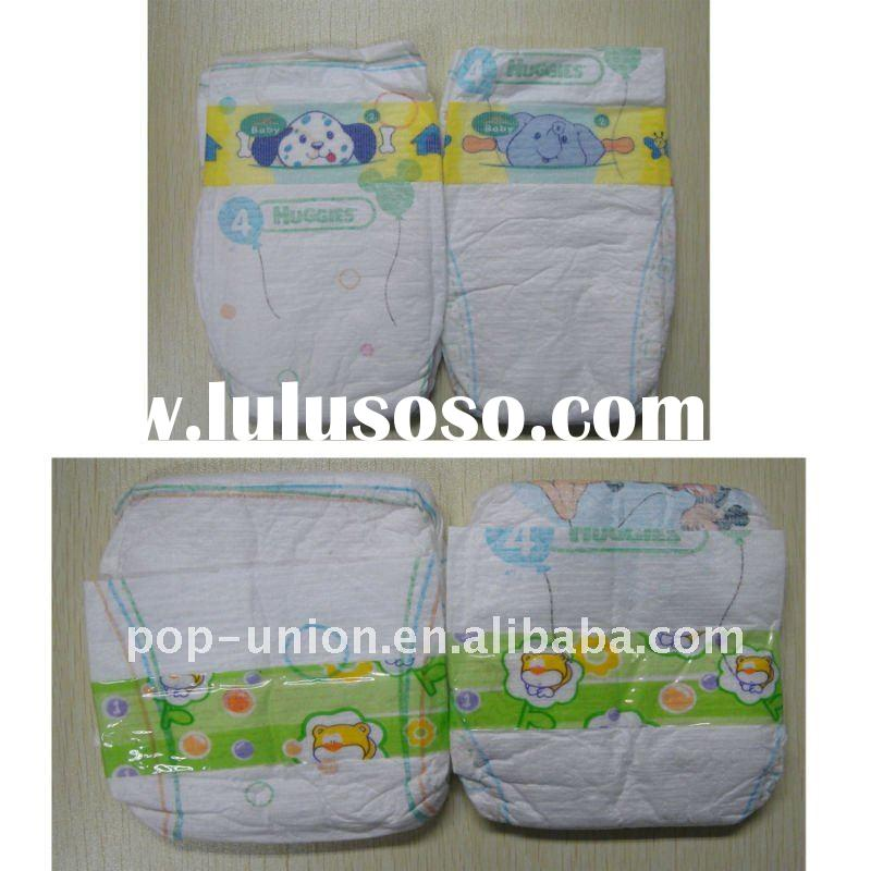 cotton Baby Diapers,nappy to middle Asia,East Europe,the Middle East