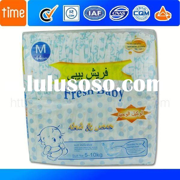 fresh baby,disposable baby diaper cover,brand,oem/odm,baby napkin,nappies,diaper baby/nappy,paper di