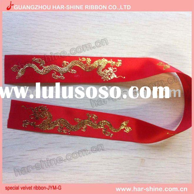 golden foil printed satin ribbon
