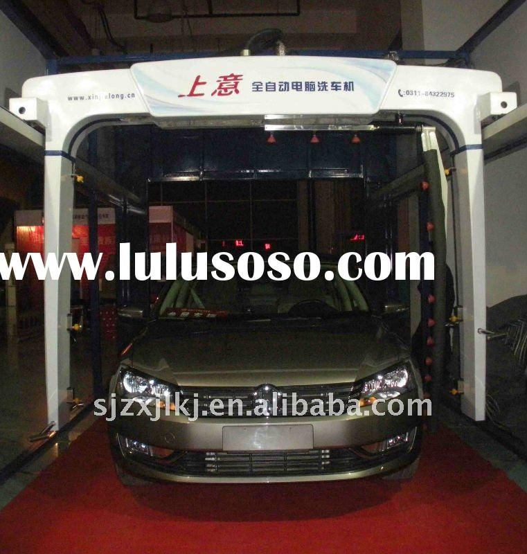 high speed automatic car wash equipment