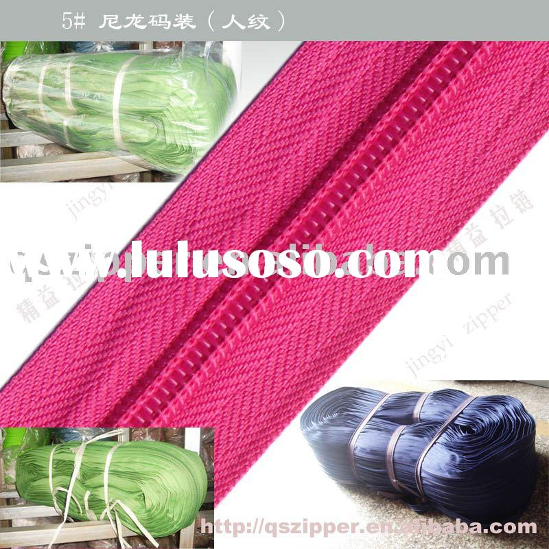 nylon zipper,nylon finished zipper,ykk zipper