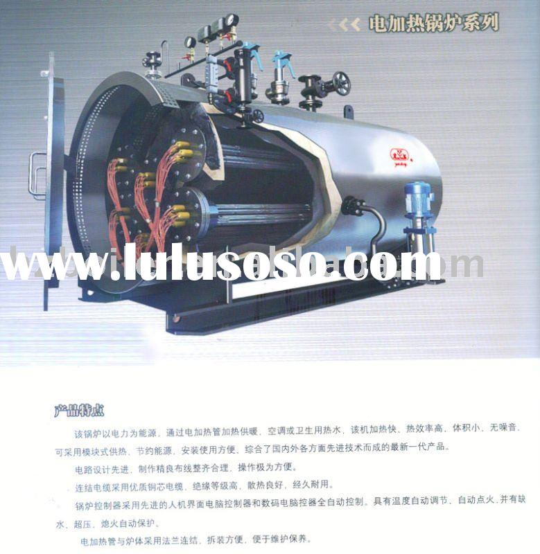oil coal wood steam hot water boiler gas boiler