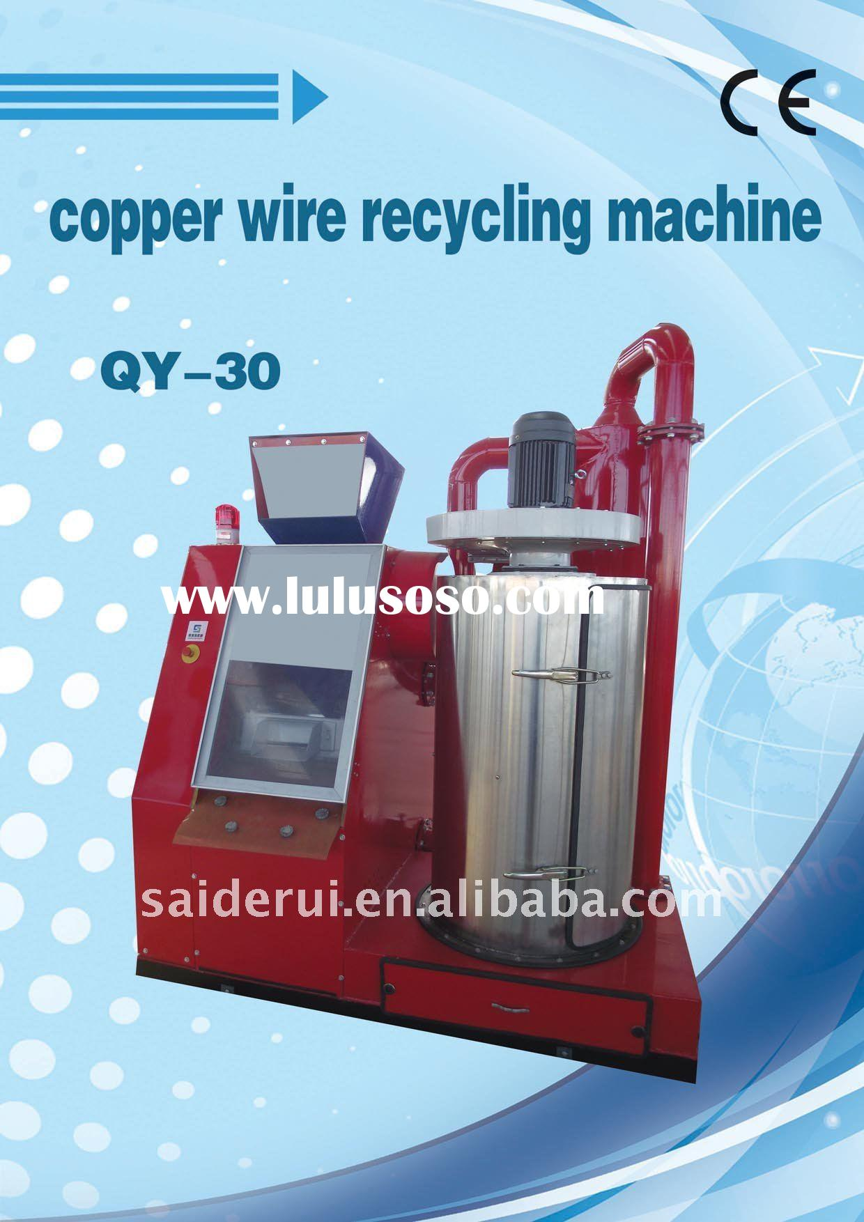 scrap wire recycling system, copper cable shredder and separator, granulator