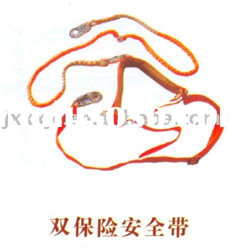 seat belt/security belt/full body belt/safety harness/safety product