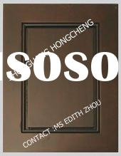 wood cabinet door(Solid New chocolate )