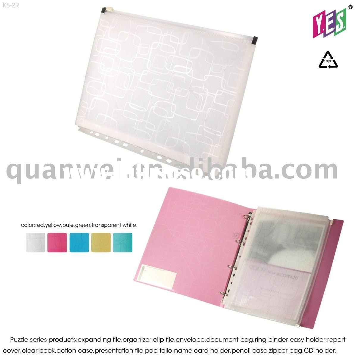 zipper bag file folder stationery