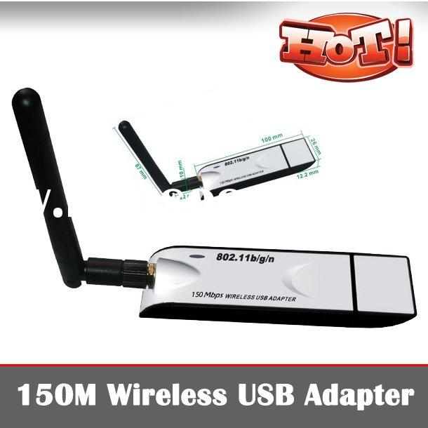 150M bgn wireless USB adapter antenna