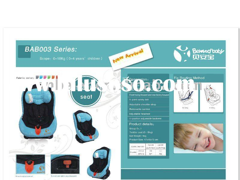 BABY PRODUCT /SAFETY BABY CAR SEAT GROUP0+,I (SUITABLE for birth- 4years' Baby)