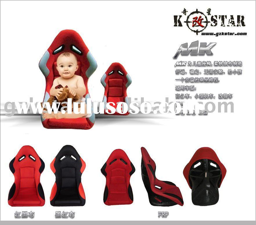 Baby Car Seat,Infant Car Seat, Car Seat(MK) Bigger size Red, carbon fiber back