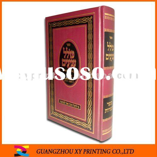 Book Covering Materials ~ Embossing book covers materials