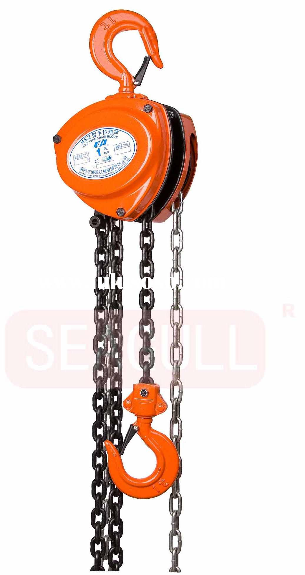 HSZ-A type Chain block,chain pulley block,manual hoist