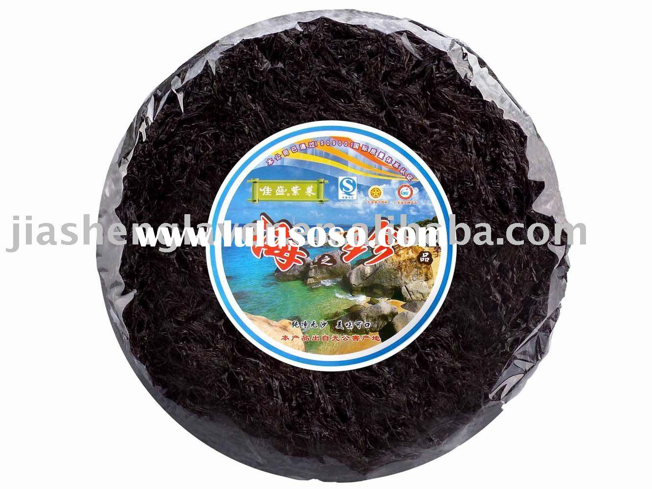 High protein low fat natural green edible dry seaweed