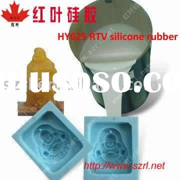 Manufacturer of liquid silicone rubber for 10 years