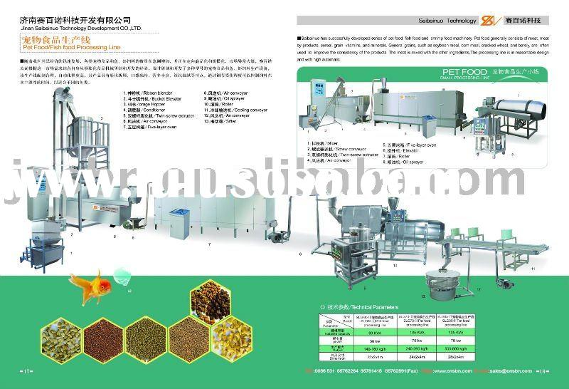 Pet Food Processing Line,pet food machine,pet feed machine
