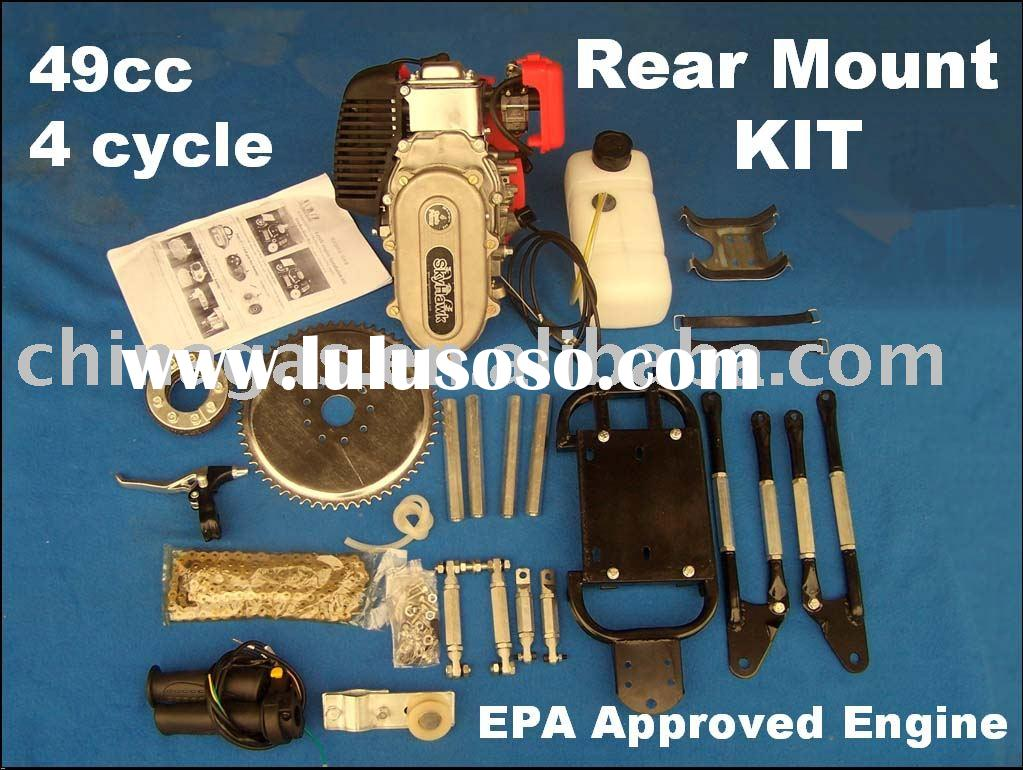 Rear Mount 4 cycle bicycle gas engine kits