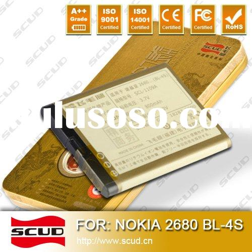 SCUD Long-Lasting Cell Phone Battery for NOKIA 2680 800mAh