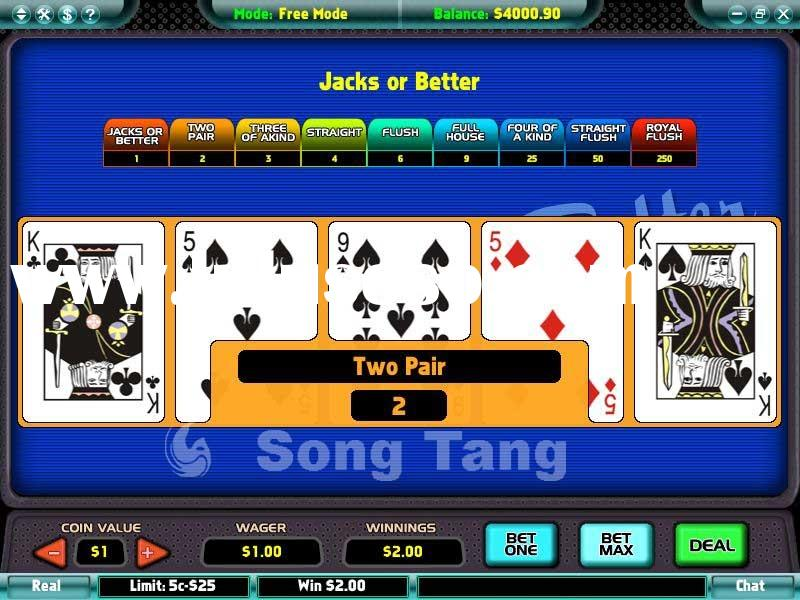 online casino download software