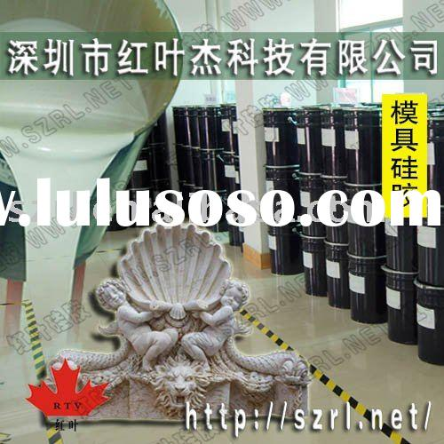 molding liquid silicon rubber