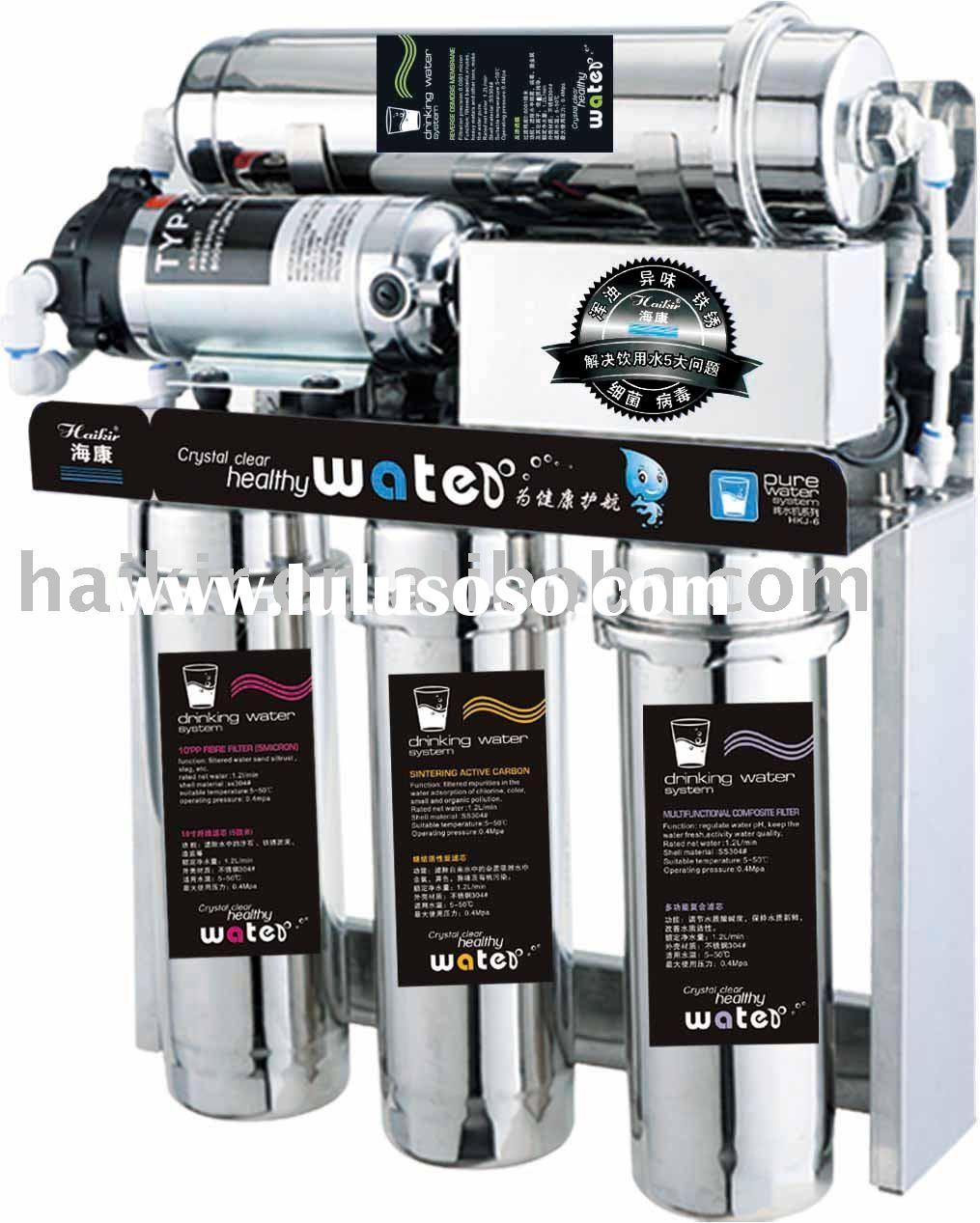 ss tankless water purifier system