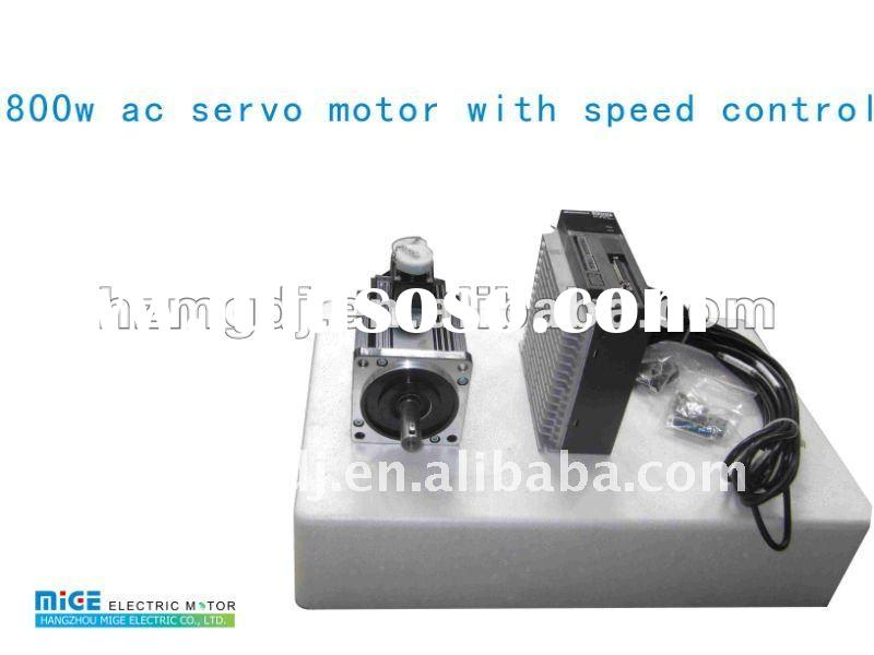 800w ac servo motor with speed control