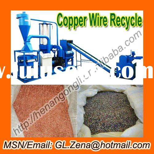 Copper wire scrap recycle