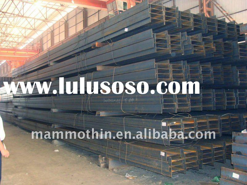 GB standard hot rolled H-beam steel section