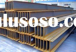 H beam ( H beam steel / H secton steel /welded H beam / Hot rolled H beam steel )(AISI,ASTM,BS,JPS,G