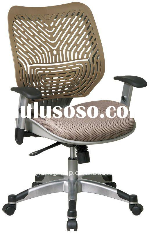 LATTE EXECUTIVE MANAGER COMPUTER MESH DESK OFFICE CHAIR