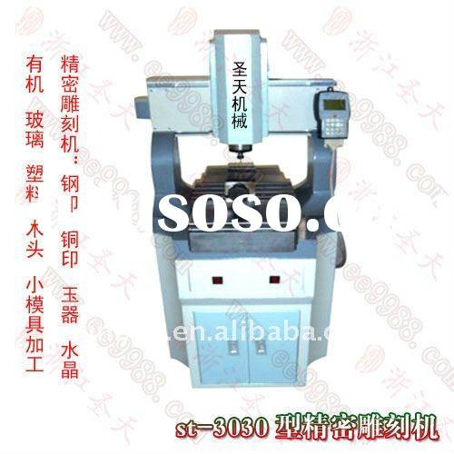 Professional metal engraving machine with high quality