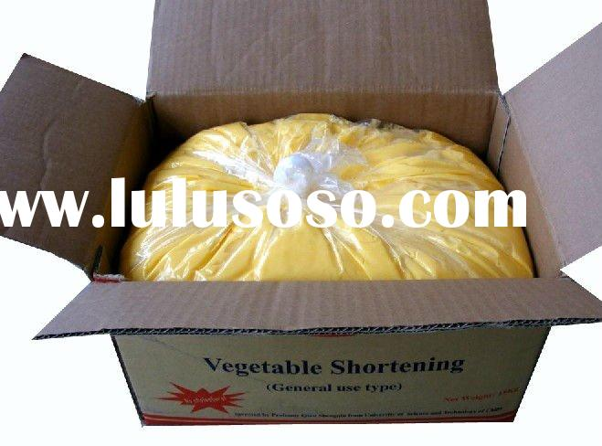 Refined palm oil, shortening,Palm cooking oil