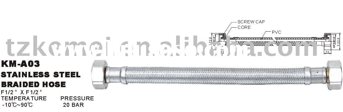 Stainless steel braided hose ,flexible pipe ,flexible hose,flexible duct ,tube,air hose, shower hose