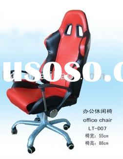 computer seat/office chair/game seat