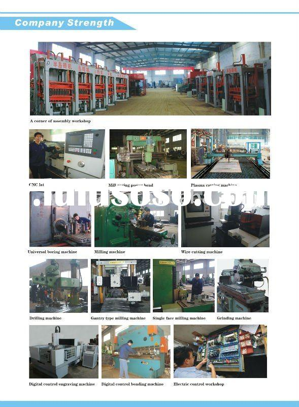 concrete brick machines,brick making machinery