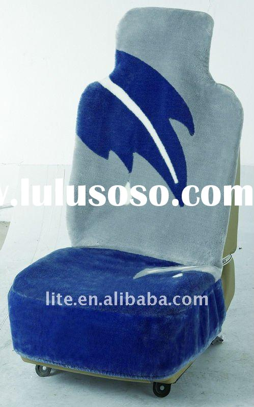 car seat cover cushion ebay electronics cars fashion html autos weblog. Black Bedroom Furniture Sets. Home Design Ideas