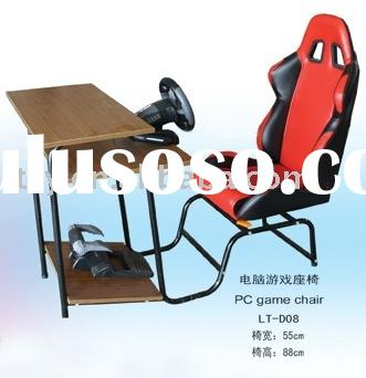 racing office chair/computer chair/modern chair