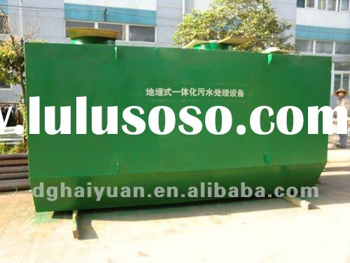 1T/H Buried integration sewage treatment plant/wastewater treatment system