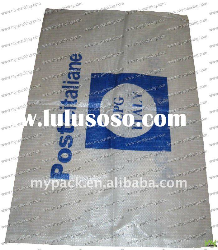 25kg/50kg high quality pp woven bag for packaging