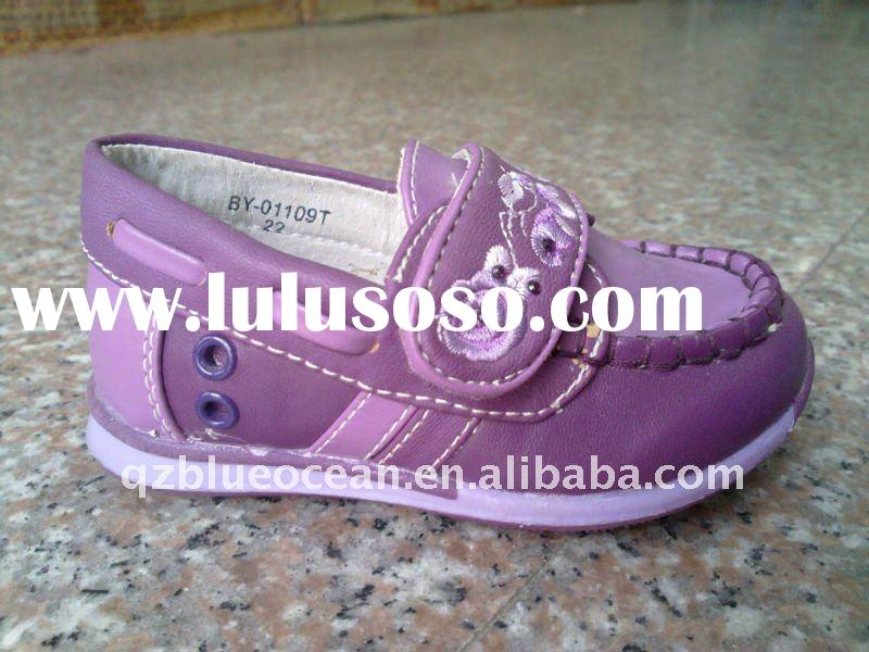 Fashion Children's Shoes