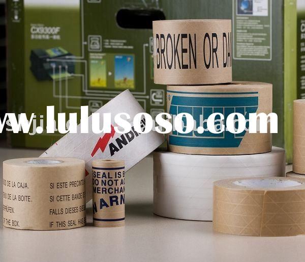 Fiber reinforced kraft paper tape, water activated, JLW-532, boxes and cartons closing, ISO 9001:200