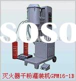 GFM 16B fire extinguisher dry powder refilling equipment