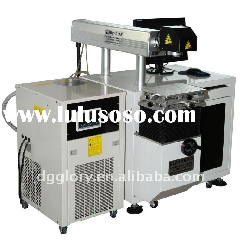 GLORYSTAR YAG 50W Laser marking machine for metal and non-metal with CE , SGS, ISO