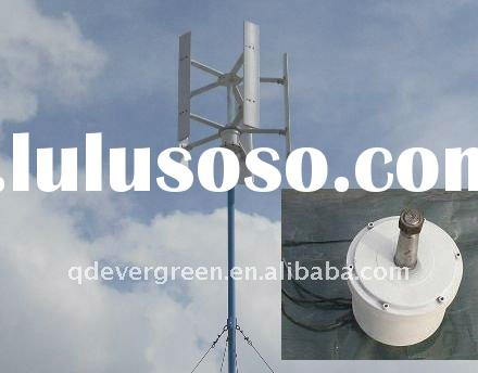 Home Vertical Axis Wind Turbine 1kw