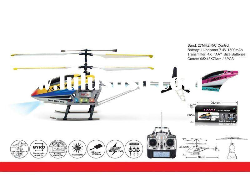 MJX T23 thunderbird 3 channel remote control helicopter with gyro radio control RC toys (Yelllow &am