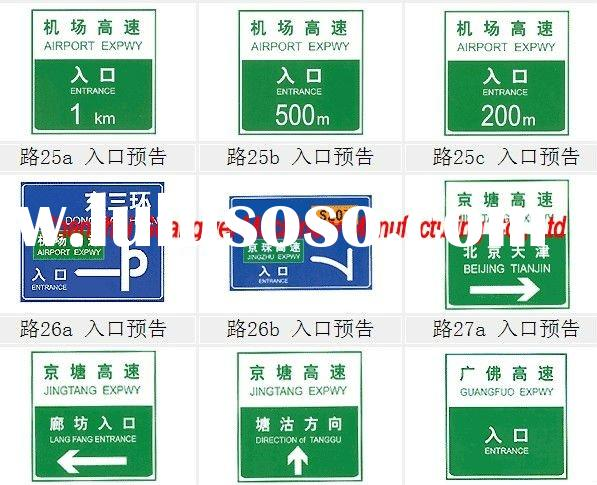 Model GW1300 road signs reflective material film coating machine