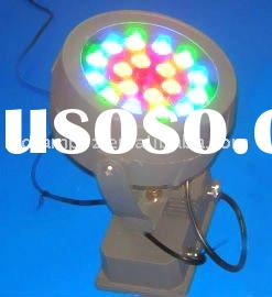 Remote-control RGB led project light