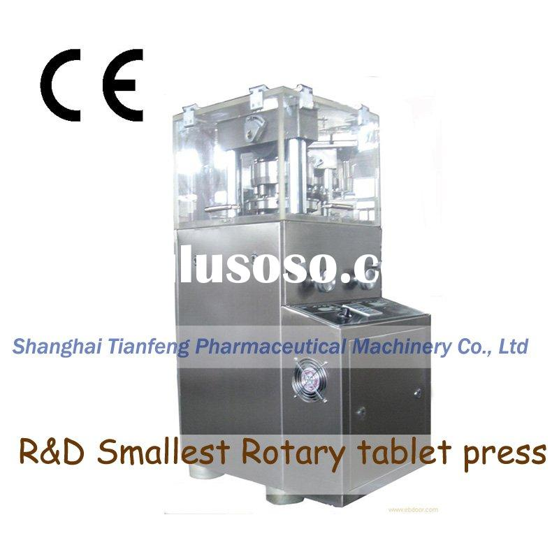 ZP Type Small Rotary Tablet Press Machine (pharmaceutical machinery,pharmaceutical equipment)