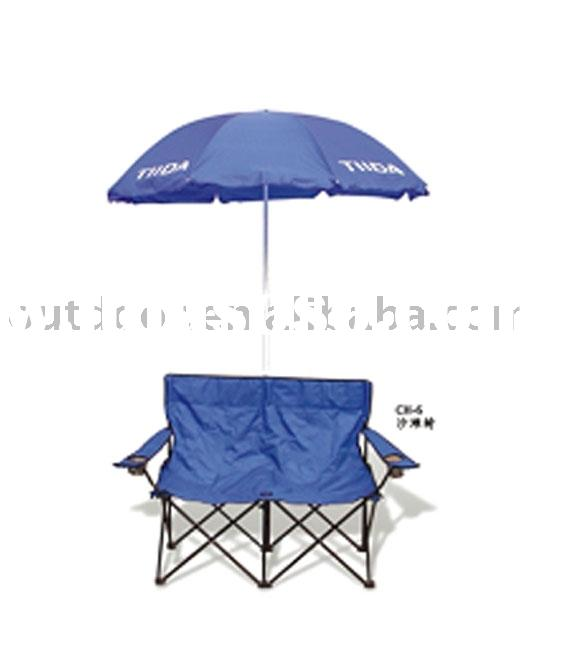 umbrella chair with footrest 1