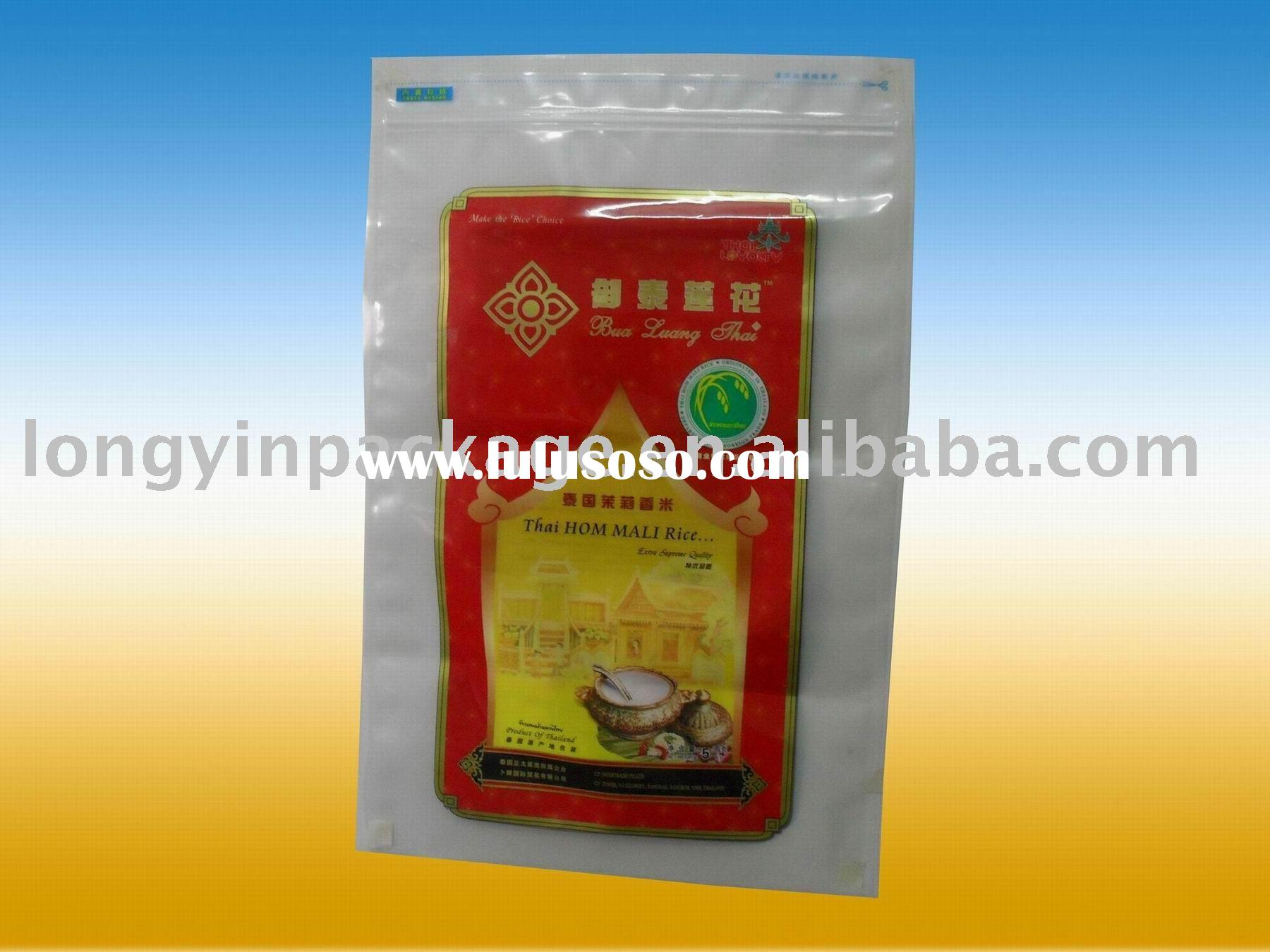 high quality PA/PE rice packaging bag/5kg rice bag/rice packing bag
