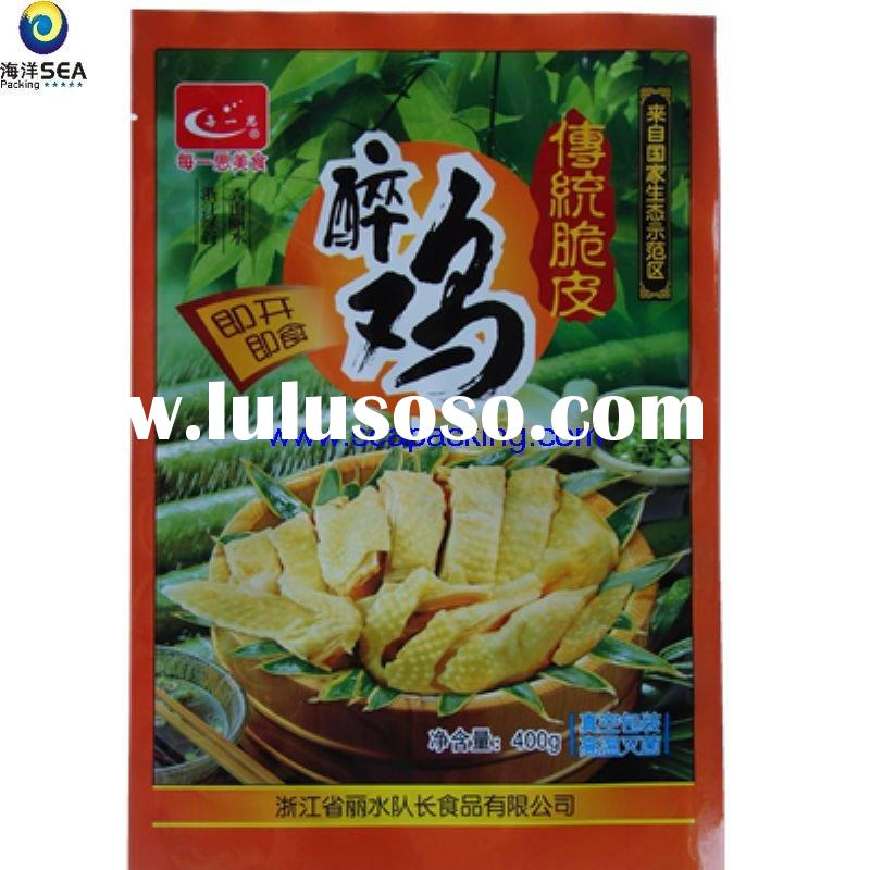nice PE/PA heat seal food vacuum packaging bag